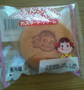 ふんわりペコちゃん カスタードクリーム1
