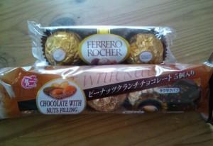 フェレロとピーナッツクランチチョコレート1