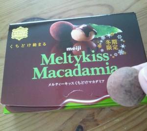 メルティーキッス マカダミア