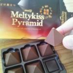 MeltyKiss  ピラミッド