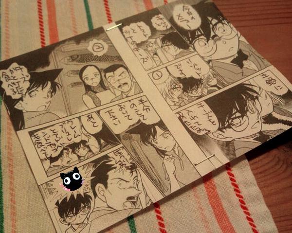 コミックスメモ
