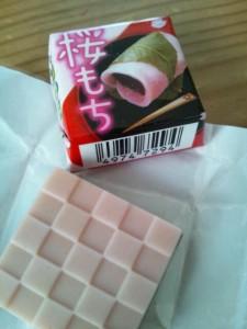 チロルチョコ 桜もち