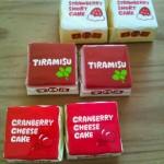 チロルチョコ「ストロベリーショートケーキ」 「ティラミス」 「クランベリーチーズケーキ」