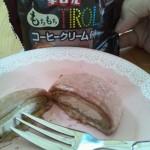 もちもちチロル コーヒークリーム餅