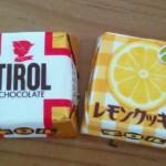 チロルチョコ 「ミルクヌガー」「レモンクッキー」