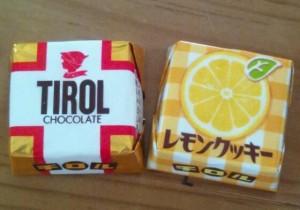 チロルチョコ ミルクヌガー レモンクッキー