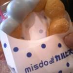 ミスドのカルピスコラボドーナツ☆