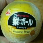 井村屋 「梨ボールシャーベット」