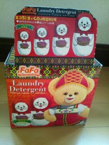 洗濯洗剤「ロシア」