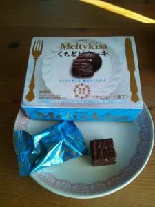 メルティーキッス くちどけケーキ